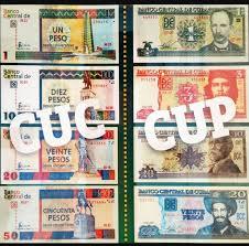 CUC E CUP